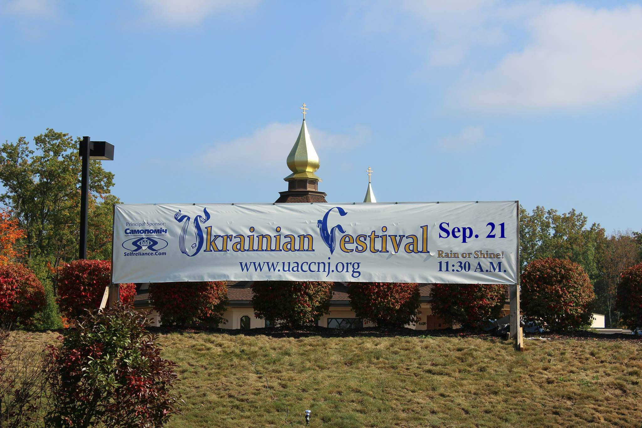Annual Ukrainian Festival Annual Ukrainian Festival