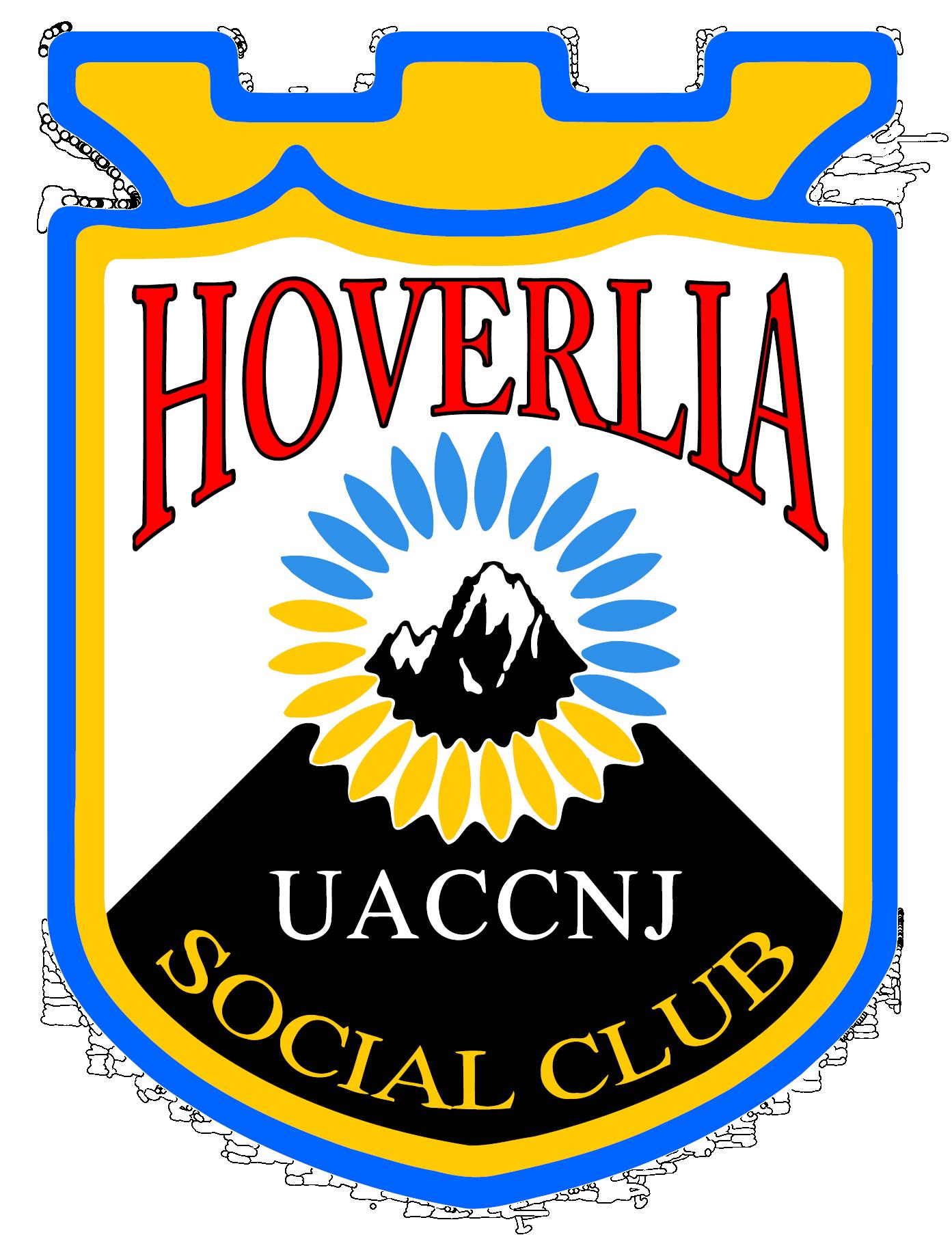 Hoverlia logo Hoverlia logo