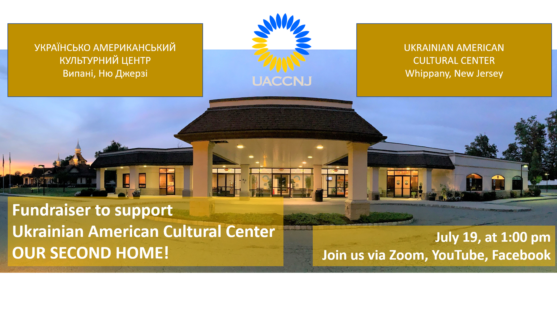 Support our Center! Support our Community!