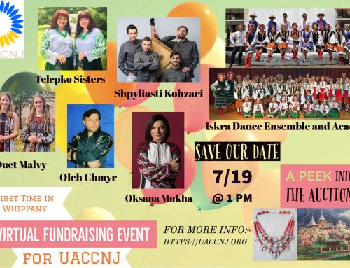 Благодійний Концерт – Online Fundraising Concert