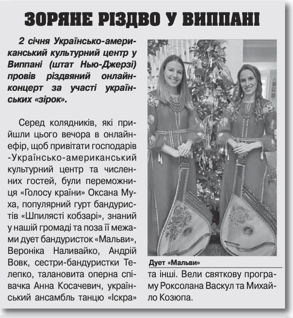 Нова Газета N44 (591)