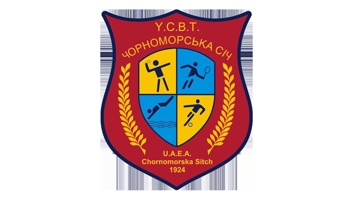 Chornomorska - Sitch | Чорноморська січ