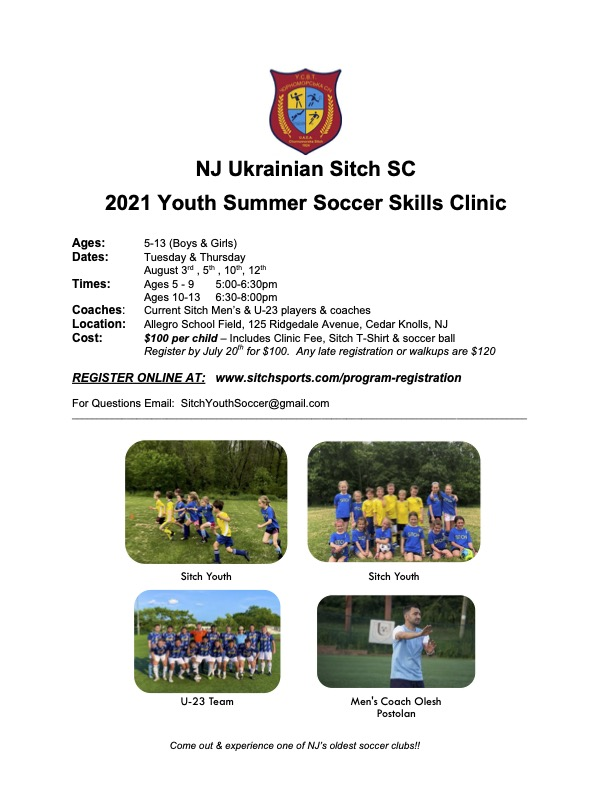 Youth Summer Skills Clinic Flyer 2021 Youth Summer Skills Clinic Flyer 2021