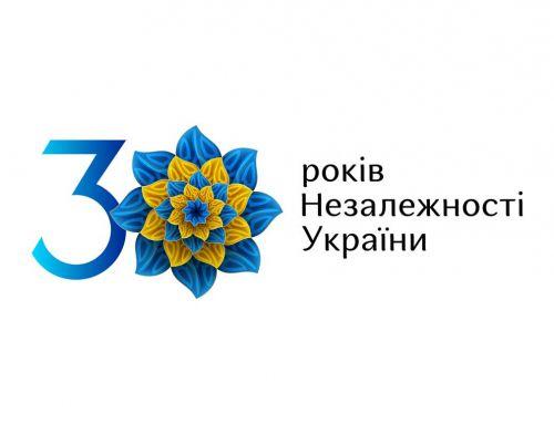 30-ліття незалежності України