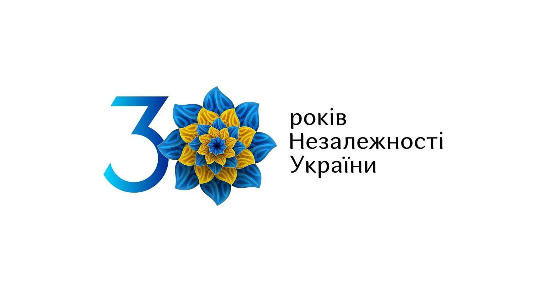 30 Years Independence of Ukraine 30 Years Independence of Ukraine