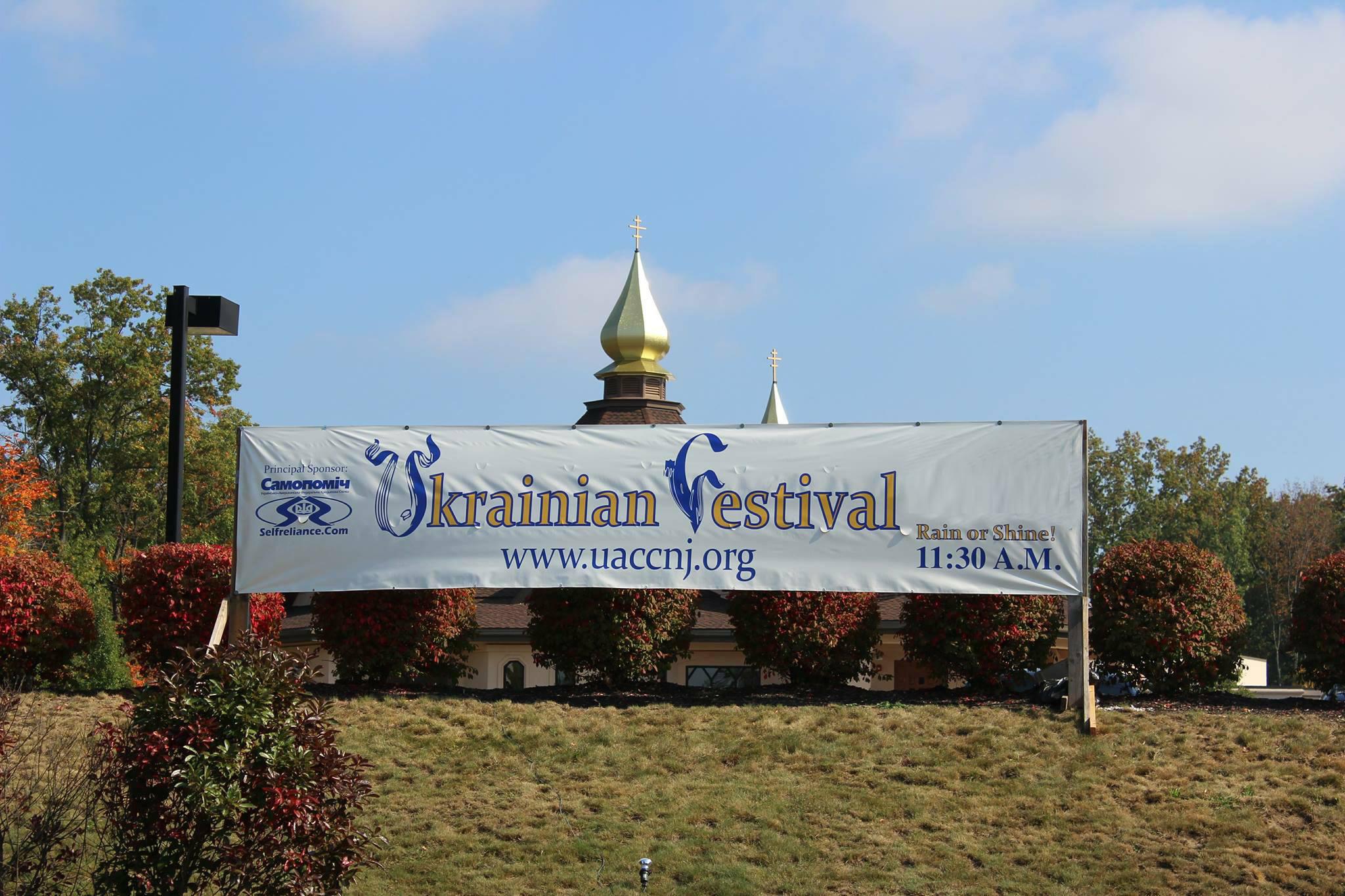 Annual Ukrainian Festival
